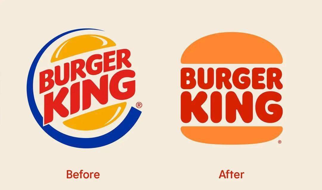 汉堡王换新logo了,看起来挺复古