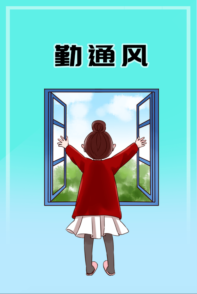 """郑州市文明委倡议全体市民:自觉践行""""一戴、二勤、三少"""""""