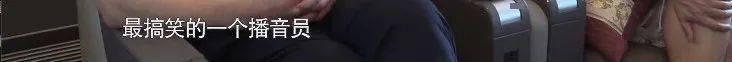 """新闻联播主持人口误_新闻联播主持人李梓萌再现口误,搭档康辉""""吓一跳"""",这"""