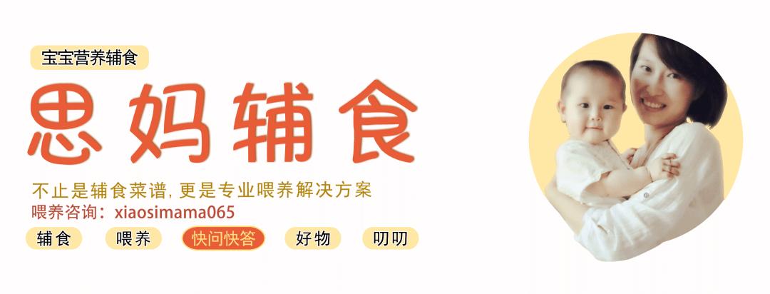 宝宝多大可以吃醋?吃豆腐补钙吗?冷水蒸和热水蒸有什么区别?