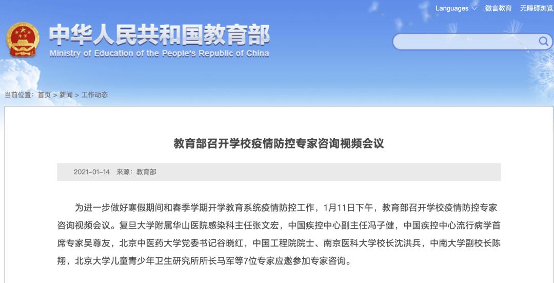 安徽两地发布紧急通知!考试提前!校外培训暂停!