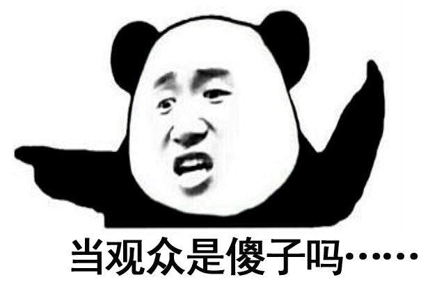 情节老套,逻辑漏洞多,张智霖、黄宗泽主演的剧是要静悄悄地糊吗_绑匪