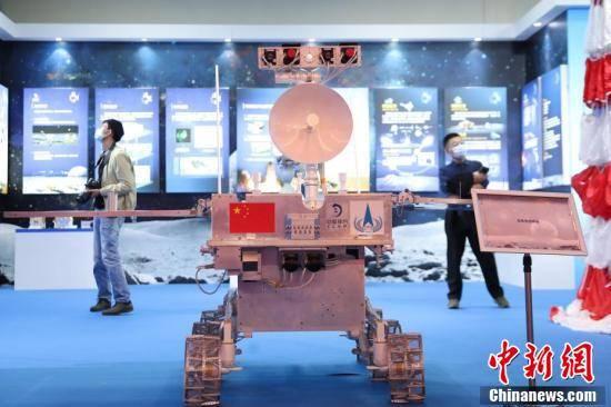 """国家""""十三五""""科技创新成就展在北京开幕"""