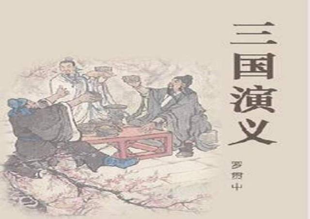 日本人评价鲍国安(94版三国演义轰动日本)