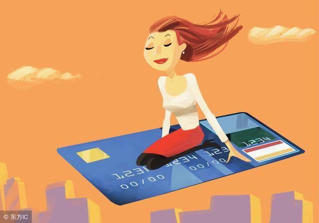 信用卡免费转到储蓄卡,没有pos机怎么刷信用卡