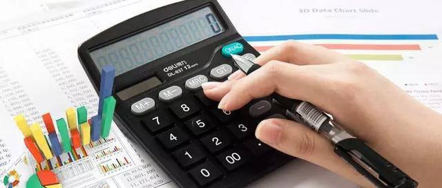 残保金如何计算(2020年残保金计算公式)插图