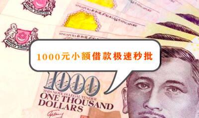 微信借款2000包借的网贷有哪些?分享快速贷款方法
