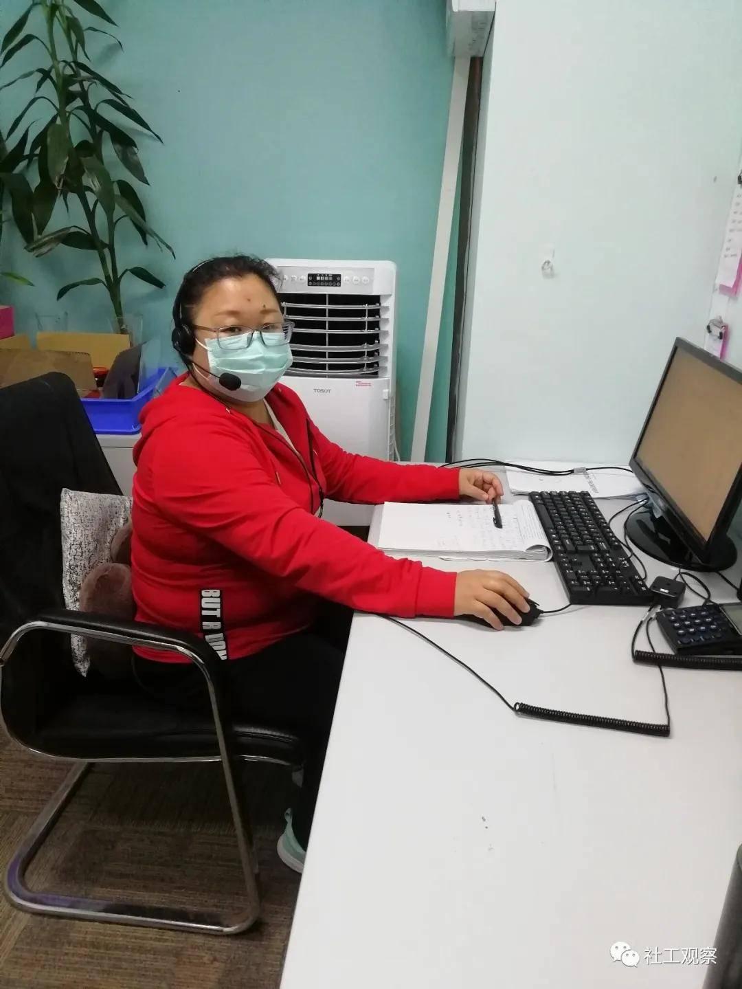 社工自助助人,防疫热线上的心理危机干预