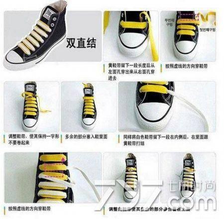 一字鞋带系法慢动作(鞋带一字平行穿法图解)