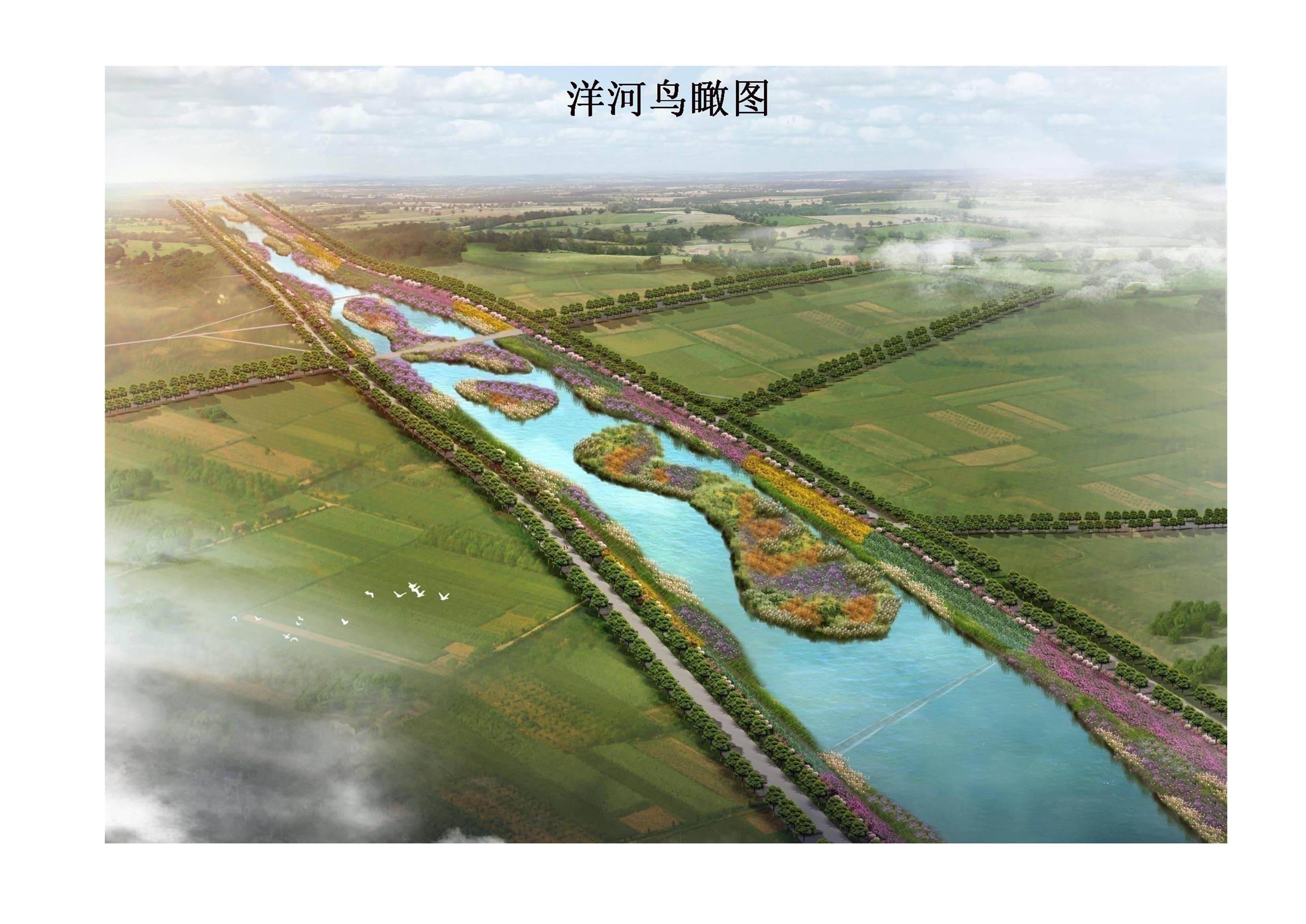 河北宣化区:洋河河道生态治理