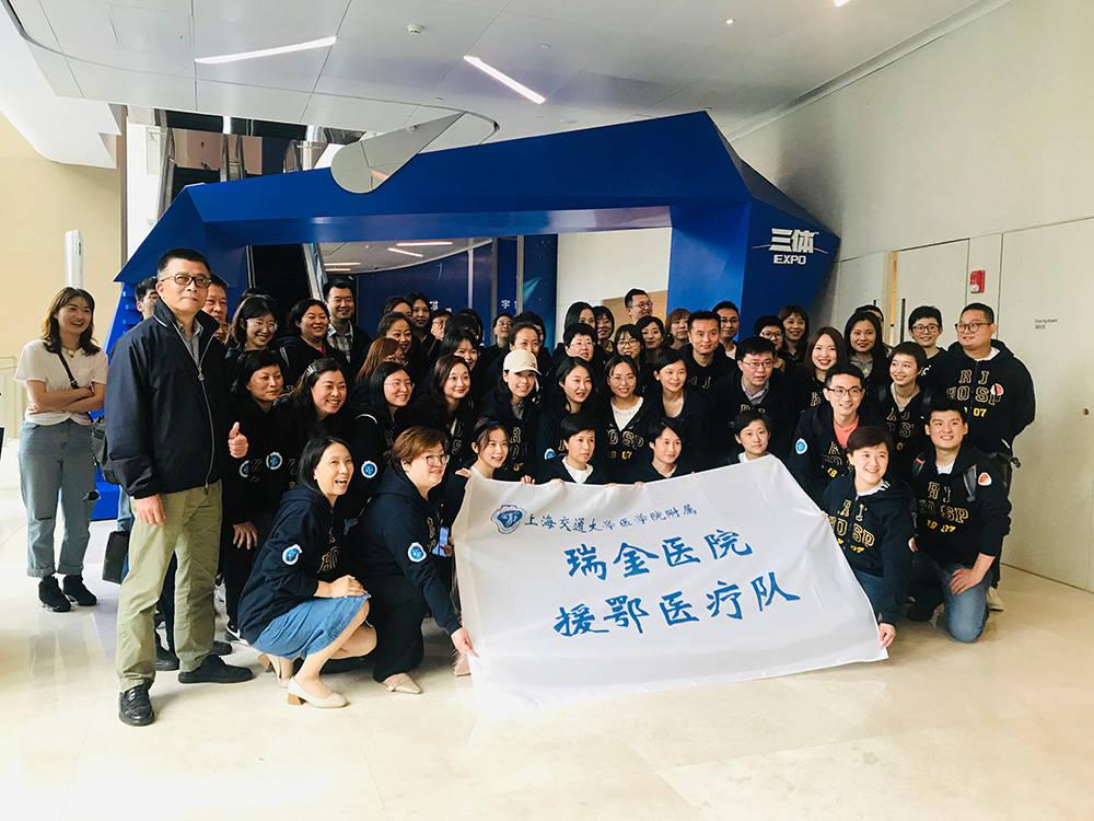 上海之巅喜迎瑞金医院援鄂英雄 共探三体时空沉浸展
