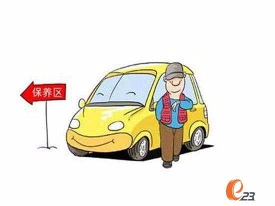 汽车脱保的后果(车险可以脱保多久)插图(2)