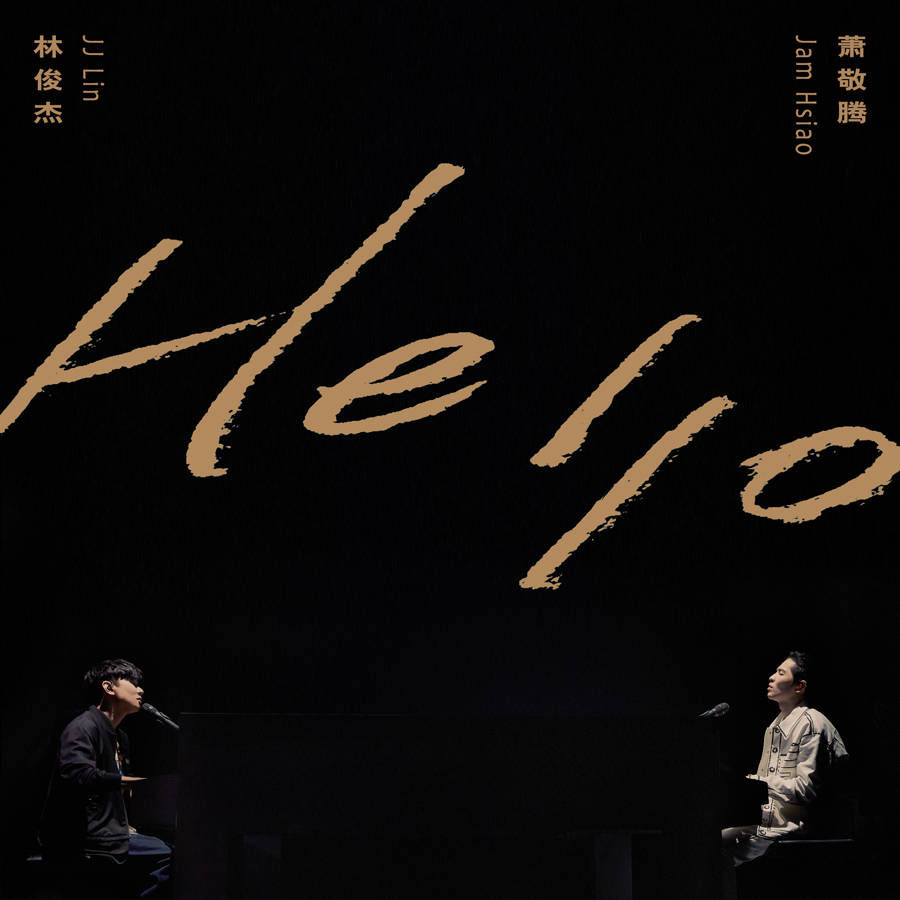 萧敬腾、林俊杰两大金曲歌王首支合作单曲《Hello》上线,唱出歌手最真实的感动!