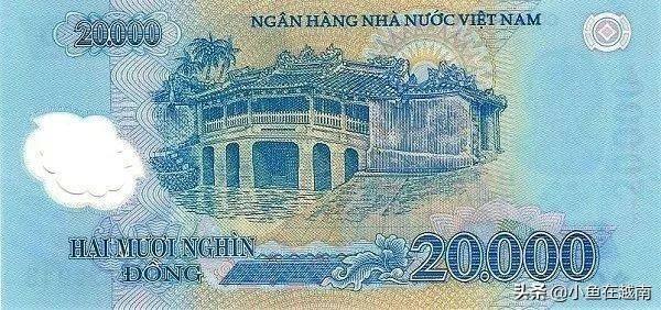 vnd是什么货币(vnd与人民币汇率)插图(10)