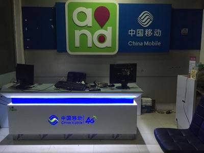 中国移动的服务密码是什么(怎么查自己的服务密码)插图