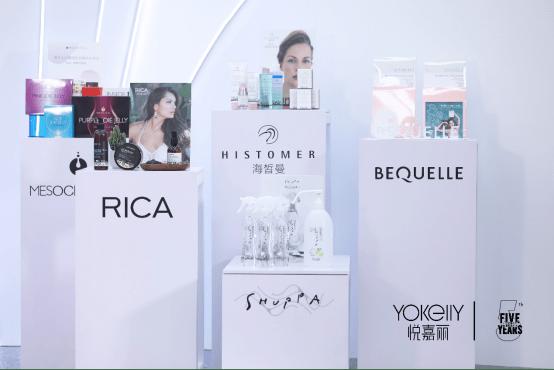 """國際海外品牌崛起成""""新寵"""",家用""""SPA""""離你有多遠?"""