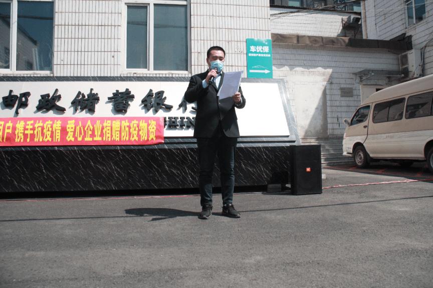 吉林省民营企业联合会携手爱心企业为全市建档立卡贫困家庭捐赠爱心口罩