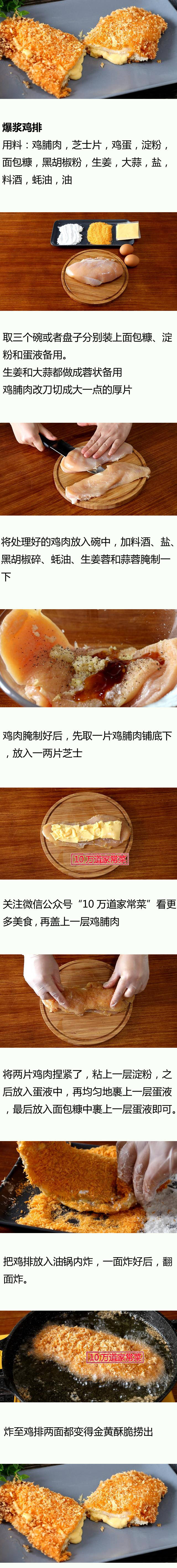 ✔️[美食 吃吃喝喝資訊]廚師長教你喺家做三杯雞,醬料配方秘密零保留,3分鍾就學會 ...