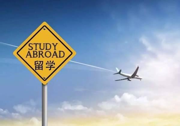 """外联出国加拿大:""""大龄留学"""",触及了多少人的神经?!"""