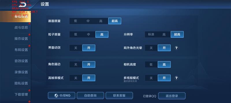 荣耀Play4 Pro首发评测的照片 - 16