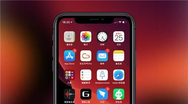 iphone彻底删除照片如何恢复(苹果永久删除照片找回)