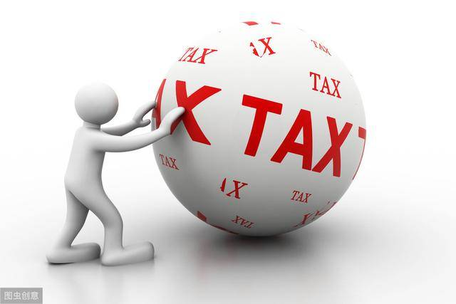 详解:小微企业所得税优惠政策