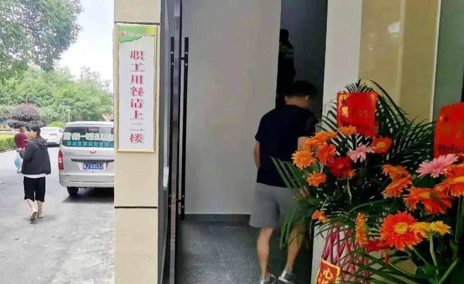 舌尖上的幸福!今日,常德市首家「酒店式」医院食堂正式营业!