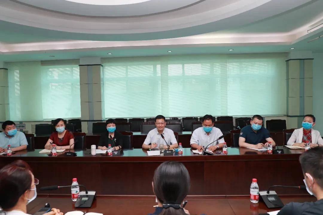 河南省妇幼保健院成功召开 2020 年辖区妇幼健康业务质量管理委员会工作会议
