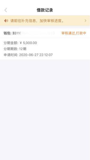 微信借款2000包借 微信借500不用审核的