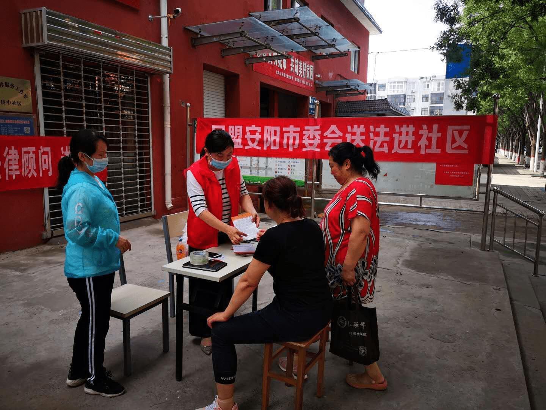 民盟安阳市委会开展送法进社区活动