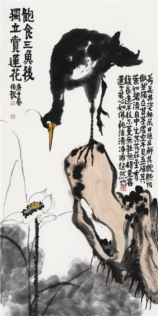 吕品田:《弥足珍贵的见情见性,朴茂华滋的伯揆作品》