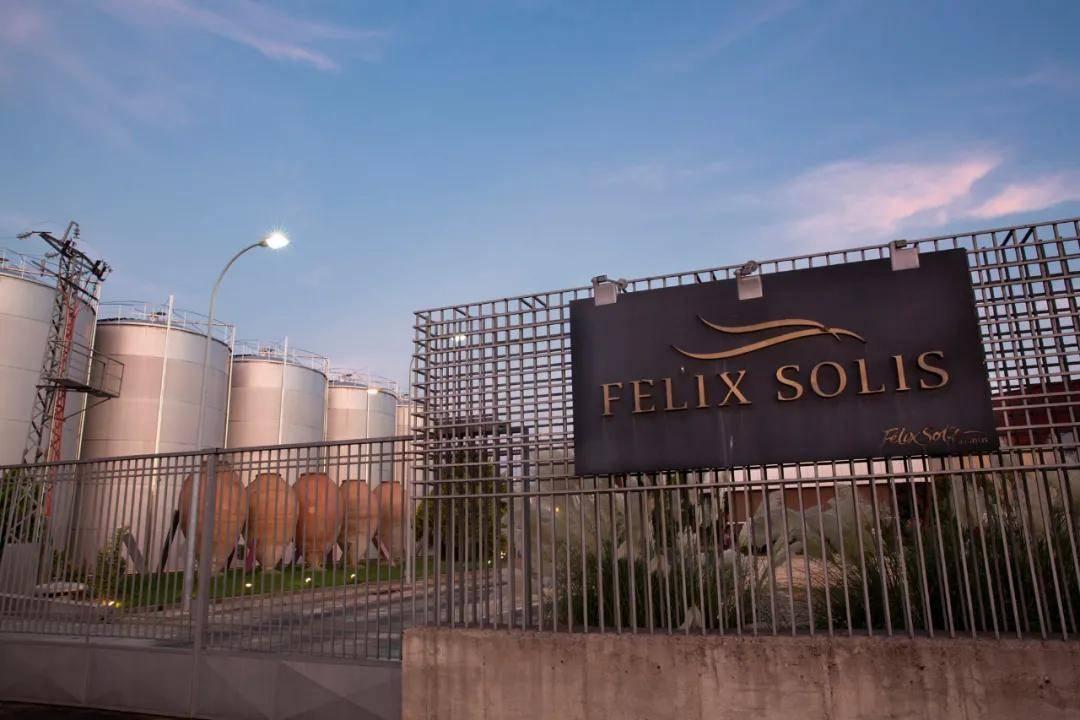 Felix Solis酒庄