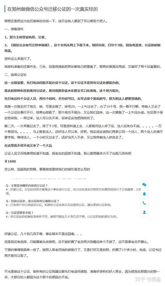 微信公众号开通留言(个人公众号怎么开通留言功能)