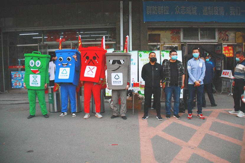 娜奇美商城门前垃圾分类宣传火热进行中