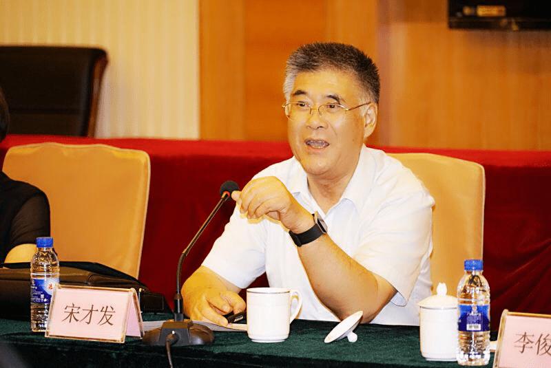宋才发教授发表:《民族习惯法与国家法的冲突及调适》论文