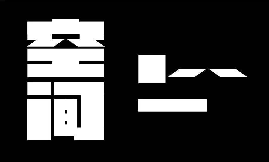 专业平面设计字体技巧有哪些