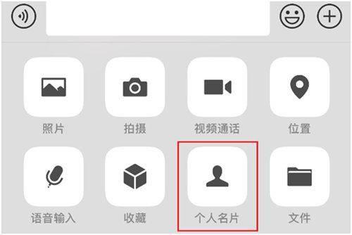 微信好友删除了怎么找回来(不花钱如何恢复微信好友)