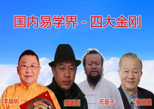 中国古代有给中央看风水的大师为什么现在没有呢?