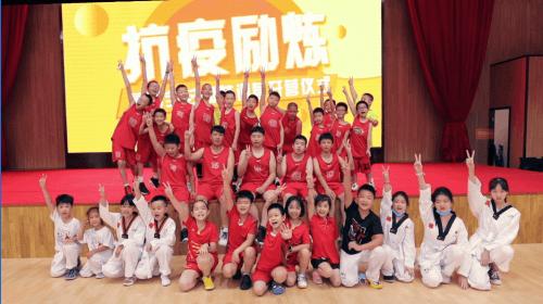 【少年强,则中国强】弘赫国际体育暑期特训营开营啦!