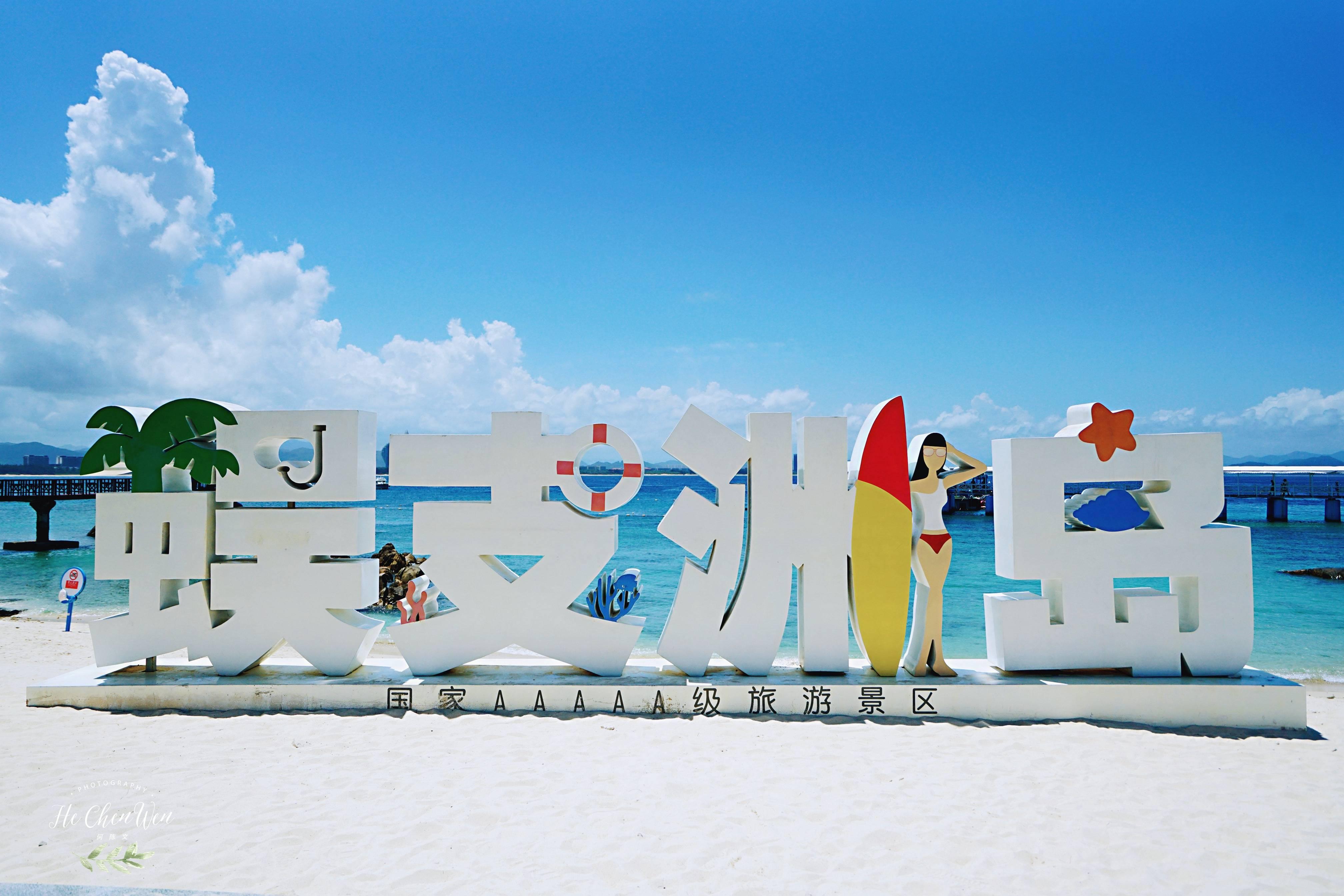 中国的马尔代夫,水质干净清澈,简直是潜水天堂
