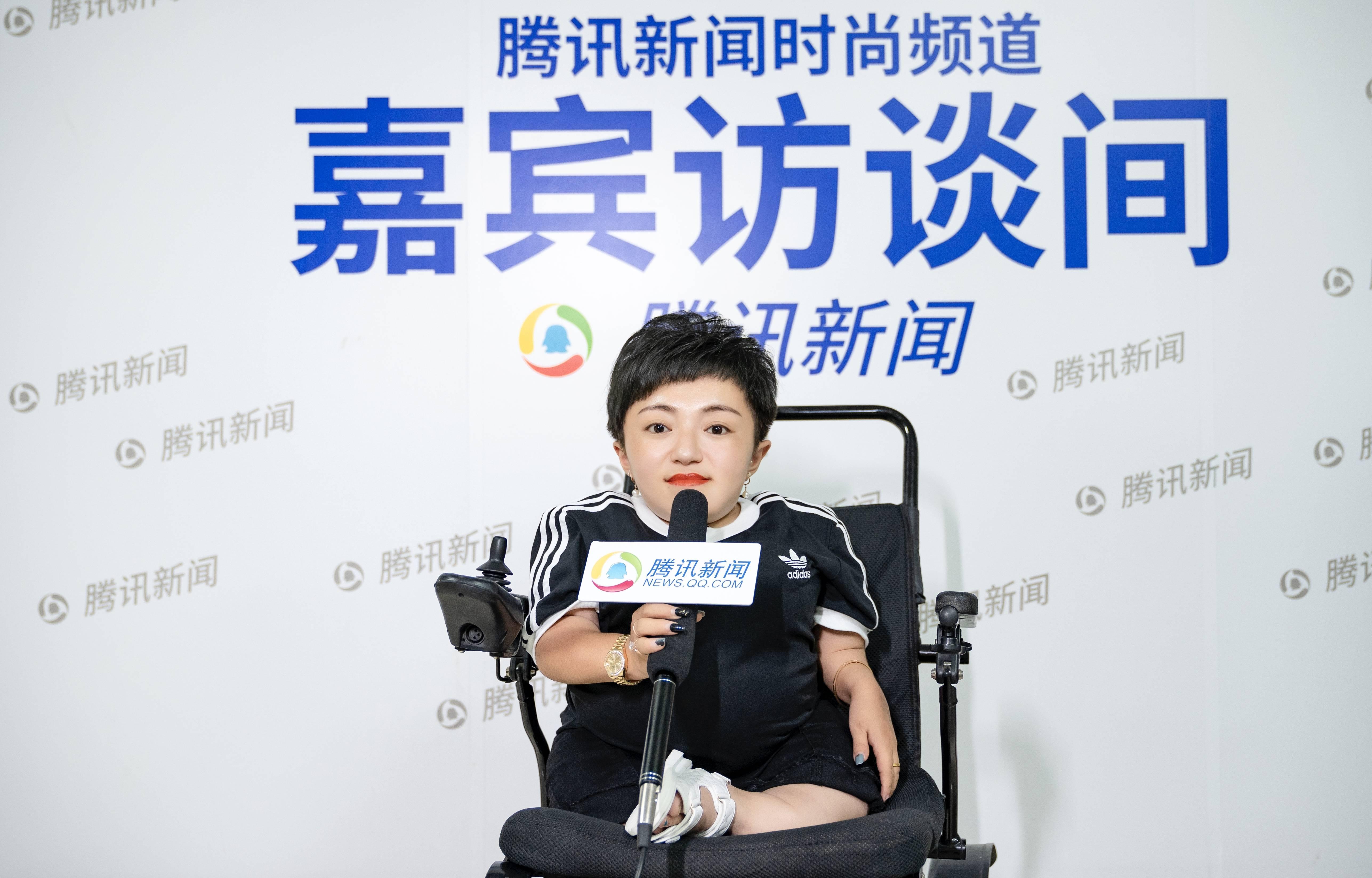 青年创业导师人物专访 —李喜梅: 坐在轮椅上的精彩人生