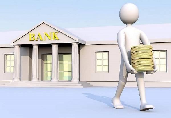 兴享贷是正规的吗,兴享贷怎么突然没有了插图(1)