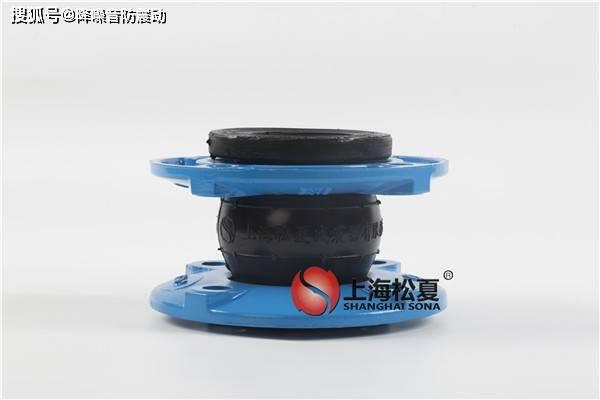 橡胶管膨胀节安装工艺