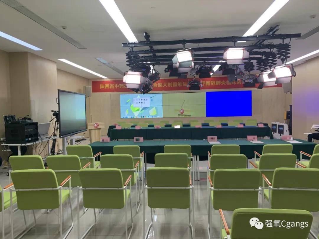 西安国际医学中心医院使用Cgangs Livestudio Family打造远程医疗直播会议室