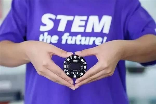 助力科技强国梦!昂立STEM立志让每个孩子都拥有一颗中国芯