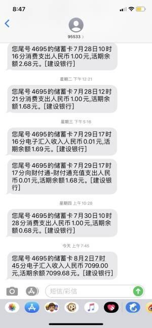 微信里面有个备用金 微信借500七天的公众号!