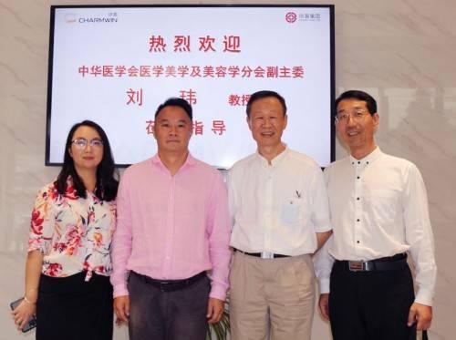 中国皮肤病专家刘玮教授受聘成为创盈CHARMWIN首位皮肤医学首席科学家