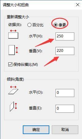 怎么调整图片分辨率(手机怎么调整图片分辨率)