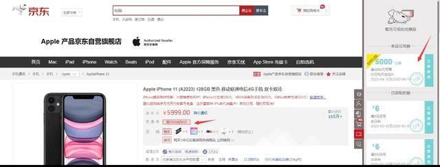 京东苹果自营店靠谱么(apple京东自营店是真的吗)