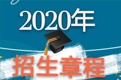 桂林理工大学博文管理学院怎么样?桂林博文管理学院好吗